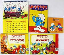 collectors u0026 hobbyists book smurfs toys ebay