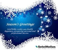 season s greetings from setelhellas