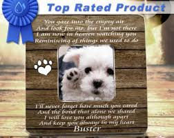 dog memorial pet memorial frame pet picture frame dog memorial cat memorial