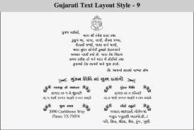 simple wedding quotes indian wedding invitation wording in gujarati style by