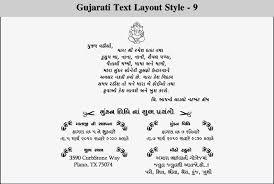 wedding quotes simple gujarati wedding card format tbrb info