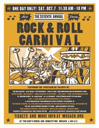 2017 carnival u2014 musack