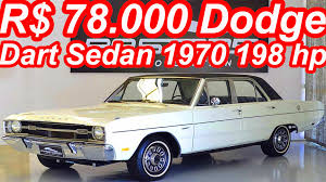 1970 dodge dart specs pastore 1970 dodge dart sedan br spec on 14 rwd mt3 318 v8 198 hp