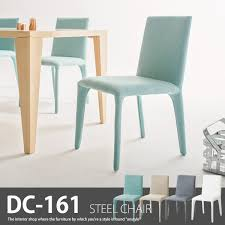 Light Dining Chairs Light Blue Dining Chairs 15 Yok Ch15 Dc161 1 Jpg Oknws
