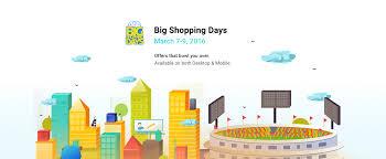 Flip Kart Flipkart 7 9 March Big App Shopping Days Flipkart 7 9 March