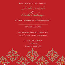sikh wedding invitation free printable invitation design
