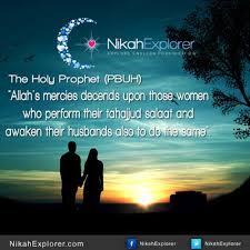 wedding quotes quran my to pray tahajjud with my hubby my dreams