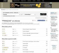 jeux gratuit de cuisine en fran軋is 法文線上學習 c i e l 我不在歐洲 我就在歐協 痞客邦
