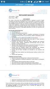 Resume With Salary Requirement Kenyan Jobs Hub Kenyanjobshub Twitter