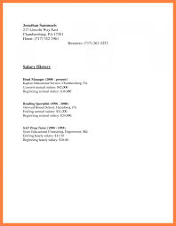 cover letter detailing salary requirements