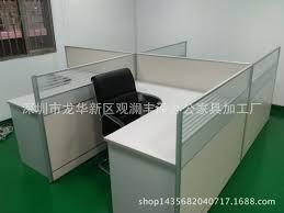 Modern Office Desk With Computer Modern Office Card Bit 8 Bit 4 Bit Desk Staff Desk Computer Desk