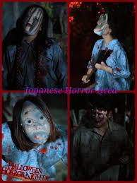 halloween horror nights costumes ゆ ほ on twitter