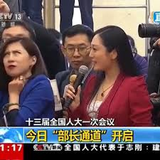 Rolls Eyes Meme - a chinese reporter s frustrated eye roll goes viral in china and is