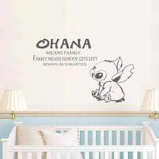 Kid Room Wall Decals by Baby Room Wall Decals Quotes Promotion Shop For Promotional Baby