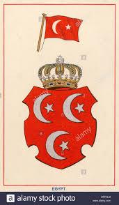 Flag Ottoman And Ottoman Flag Stock Photo 66110528 Alamy