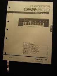 yamaha portatone keyboard dsr 500 service manual schematics parts