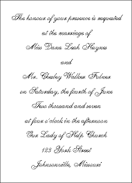Christian Wedding Invitation Wording Wedding Invitation Wording Samples For Friends From Bride And