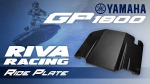 riva ride plate for gp1800 and 2015 vxr ry21110 pwc