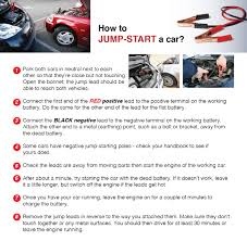 how to jump start a car