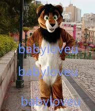 Halloween Costumes Husky Dog Wolf Halloween Costumes Promotion Shop Promotional Wolf