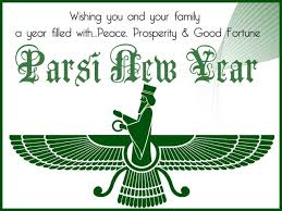 2017 wish you happy parsi nowruz new year quotes wishes sms