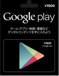 where to buy play gift cards play gift card 1500 yen us 18 50 buy and