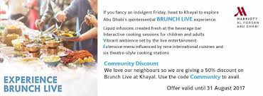 list of international cuisines friday brunch khayal the capital list