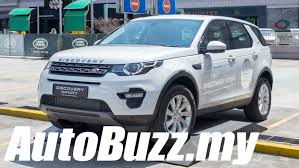lexus nx malaysia launch 2015 land rover discovery sport launch in malaysia autobuzz my