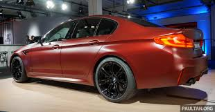 first bmw m5 gallery f90 bmw m5 first edition u2013 only 400 units image 747466