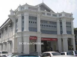 chan koon cheng mansion malacca 1920s wolferstan rd m u2026 flickr