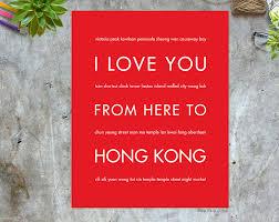 wedding gift hong kong pin for later great gift idea for natives of hong kong asia