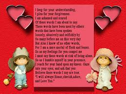 Super Cute Love Quotes by Wallpaper Love Quotes Desktop Wallpapers