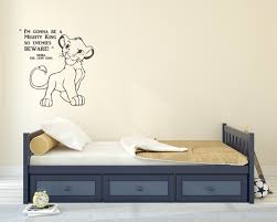 lion king wall decal etsy i m gonna be a mighty king wall decal