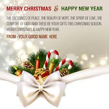 merry prosperity wishes message