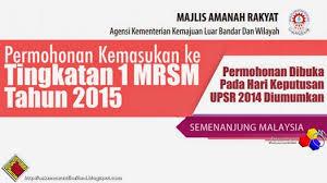 semakan tawaran ke tingkatan 1 mrsm ambilan kedua 2016 permohonan kemasukan ke tingkatan 1 mrsm tahun 2015 mknace
