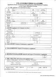 how to fill out fmla forms images form example ideas