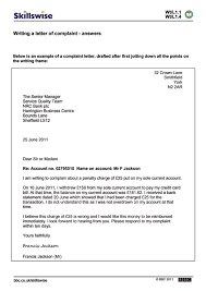 letters of complaint happycart co