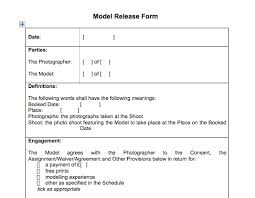 privacy concerns lead rps to launch free to download model release