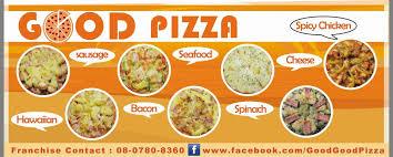 franchise cuisine แฟรนไชส pizza อยากรวยต องร the rich must