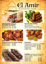 cuisine arabe 4 el amir comida árabe หน าหล ก
