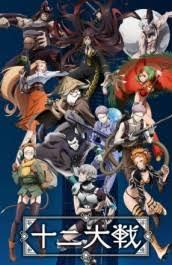 film zodiac anime view juni taisen zodiac war 1x9 online hdfull tv
