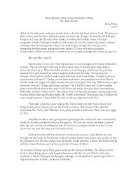 4th grade book report sample how to write a book report for 4th graders book report helper kids how to write a book report th grade worksheet simple book how