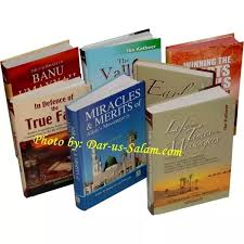 best biography prophet muhammad english what are the best and most authentic books on the biography of