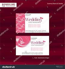 business cards event management company vector stock vector