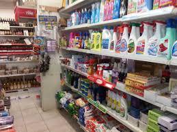 file grocery store israel 2014 3344 jpg wikimedia commons