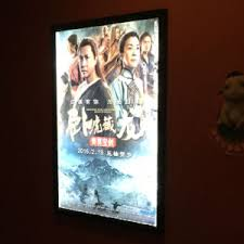 lighted movie poster frame china super bright a1 lighted up movie poster frames home theater