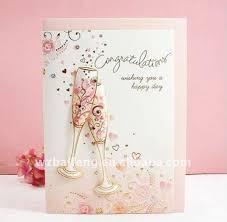 wedding card blessings wedding card greeting wblqual