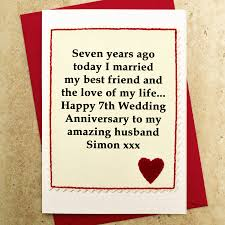 anniversary card for message personalised 7th wedding anniversary card by arnott cards
