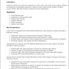 Special Education Assistant Resume Download Special Education Resume Samples Haadyaooverbayresort Com