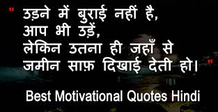 quotes shayari hindi rajputana shayari hindi quotes